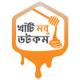 KhatiModhu.com – খাঁটি মধু ডটকম
