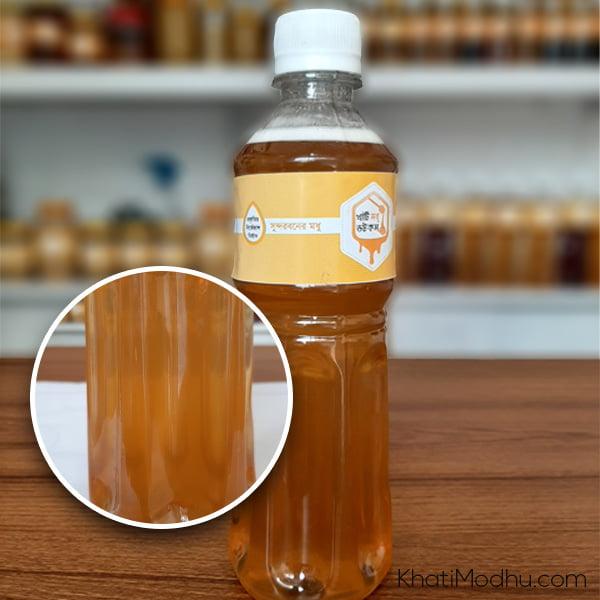 sundarban honey, সুন্দরবনের খাঁটি মধু