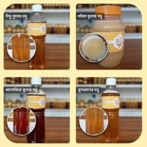 Honey Combo Package